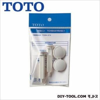 TOTO トイレパーツ (TCH844YR#SC1)