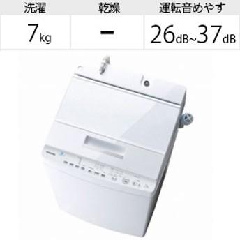 東芝 TOSHIBA 全自動洗濯機 「ZABOON/ザブーン」 [洗濯7.0kg/インバーターモーター搭載] AW-7D8-W グランホワイト