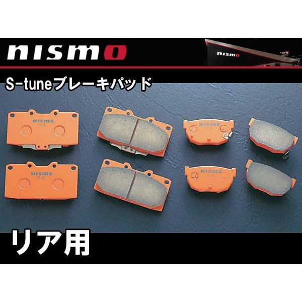Genuine Nissan D4060-1EA01 Rear Brake Pad
