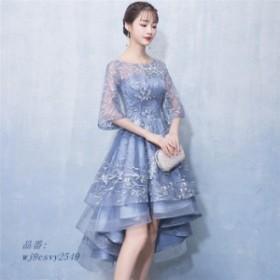 パーティードレス ドレス 結婚式 大きいサイズ フォーマルドレス お呼ばれドレス 20 パーティドレス ミディアム丈 ワンピース 30 袖あり