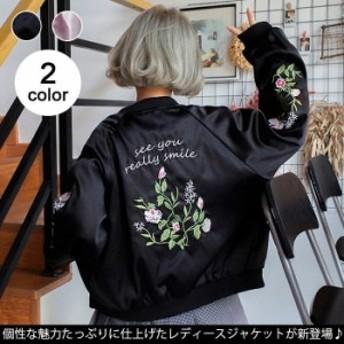 ショートジャケット コート レディース アウター レディース ジャケット フライトジャケットミリタリージャケット ブルゾン 刺繍