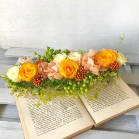 ビタミカラーのアレンジ Abel(アベル)イエローオレンジフラワーギフト 退職祝い 送別祝い ミモザ色 プリザーブドフラワー ウェディング プレゼント 母の日 結婚祝い 誕生日 新築祝い