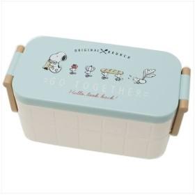 お弁当箱 スヌーピー 箸付き 2段ランチボックス カミオジャパン おつかい グッズ 300ml×2 日本製