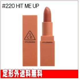 【3CE】(スリーコンセプトアイズ) ムードレシピマットリップカラー #220 HIT ME UP(3.5g) ※国内発送 ※定形外送料無料