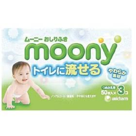 ムーニー おしりふき トイレに流せるタイプ やわらか素材 替 50枚*3P