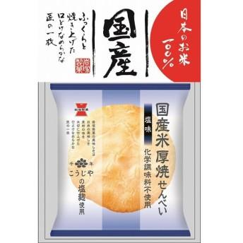 岩塚製菓 国産米厚焼せんべい塩味 5枚