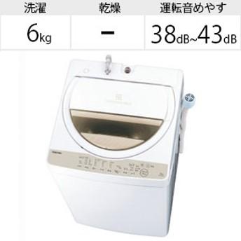 東芝 TOSHIBA 全自動洗濯機 [洗濯6.0kg/ふろ水ポンプあり] AW-6G8-W グランホワイト