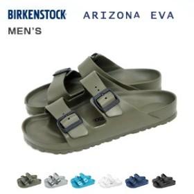 BIRKENSTOCK / Arizona EVA アリゾナEVA メンズ(レギュラー)(ビルケンシュトック)(2019年春夏)(新色追加) アウトドア ウォッシャブル