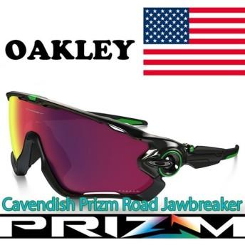 USAモデル オークリー (OAKLEY) サングラス ジョウブレイカー JAWBREAKER OO9270-07 【プリズム】【アジアンフィット】
