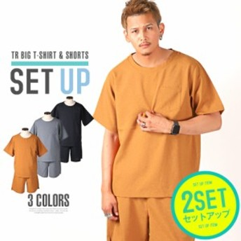 セットアップ Tシャツ ショーツ 無地 ビッグシルエット 半袖 ポケT スーツ地 オーバーサイズ ワイド ルームウェア 上下セット 夏 pm-8500