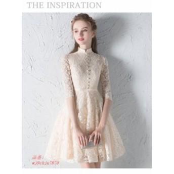 パーティードレス ドレス 結婚式 チャイナ風 ドレス 上品 二次会 パーティドレス レースワンピース シャンパン色 フレア ワンピース お呼