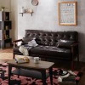合皮のクッション付きリクライニングソファー