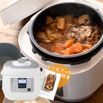 【特別価格】YAMAZEN 電気圧力鍋