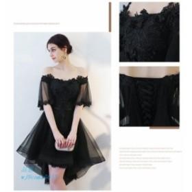 パーティードレス 結婚式 ドレス ドレス フレアAライン 大人 黒 パーティー オフショルダードレス ドレス 前下がり ブラックドレス お呼