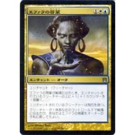マジック:ザ・ギャザリング エファラの啓蒙【FOIL】 / 神々の軍勢 BOG-146 [JPN]