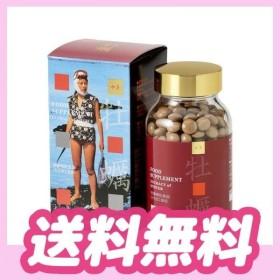 日本クリニック 牡蠣 600粒 4個セットなら1個あたり21258円