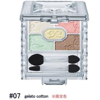 【ジルスチュアート】リボンクチュールアイズ #07 gelato cotton (4.7g) ※限定色