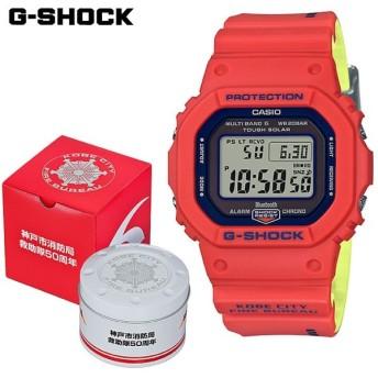 G-SHOCK x 神戸市消防局救助隊 ジーショック 腕時計 ウォッチ GW-B5600FB-4JR コラボモデル Gショック