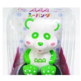 AAA え〜パンダ ゆらゆらソーラー リターンズ グリーン(浦田直也)