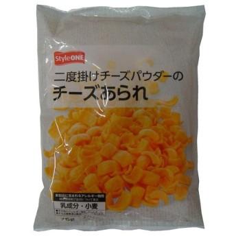 StyleONE チーズあられ2度掛け 75g まとめ買い(×12)|4902683608732(dc)