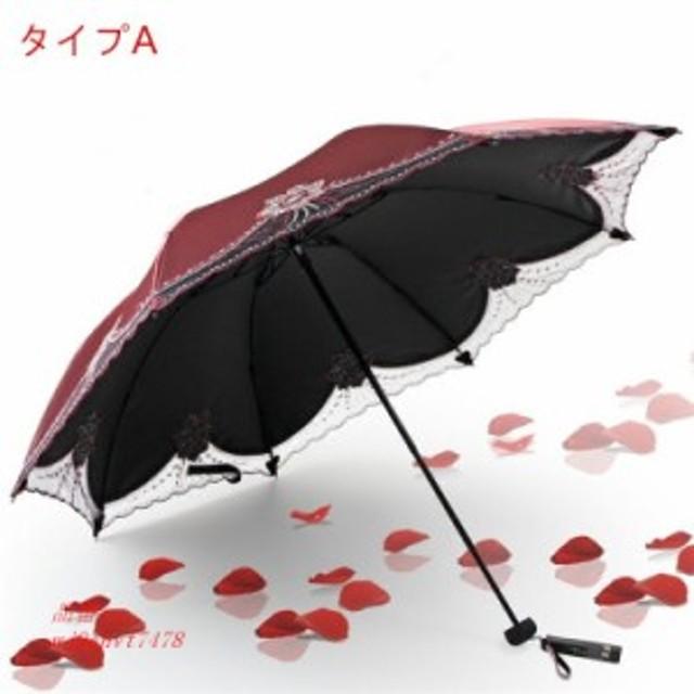 日傘 折りたたみ 晴雨兼用傘 雨傘 かさ UV 傘 遮光 レディース 遮熱 丈夫コンパクト 折り畳み傘 カサ 紫外線対策 桜 uvカット 軽量