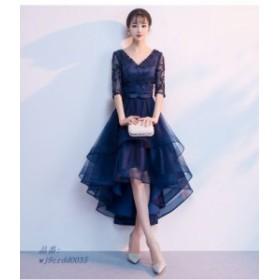 パーティードレス 結婚式 ドレス 紺色ドレス 演奏会 パーティー 大人 お呼ばれドレス 袖あり ドレス ロングドレス 前下がり フレアAライ