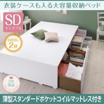 シングルベッド マットレス付き 薄型プレミアムボンネルコイル 衣装ケースも入る収納ベッド シングル 引出し2杯