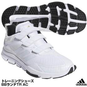 アディダス(adidas) BB7260 トレーニングシューズ BBランナーTR AC