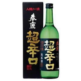 【酒百選】奈良県〈今西清兵衛商店〉春鹿超辛口 -720ml[F2]glm