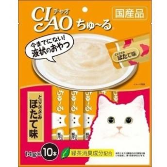 いなば チャオ ちゅーる(ちゅ~る) とりささみ ほたて味 10本入り 【猫 おやつ/キャットフード/猫用おやつ/猫のおやつ/猫のオヤツ】