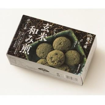 榮太樓總本舗 玄米和み煎 ほうじ茶 10枚まとめ買い(x5)|4901060688817