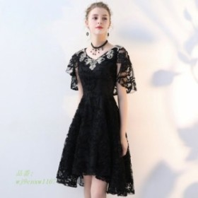 パーティードレス 袖あり 結婚式 パーティドレス 黒 ドレス お呼ばれ 二次会 ミニドレス 発表会 卒業式 膝丈ドレス ウェディングドレス
