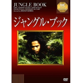DVD ジャングル・ブック IVCベストセレクション IVCA-18214