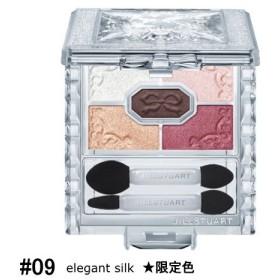 【ジルスチュアート】リボンクチュールアイズ #09 elegant silk (4.7g) ※限定色 ※限定コンパクト