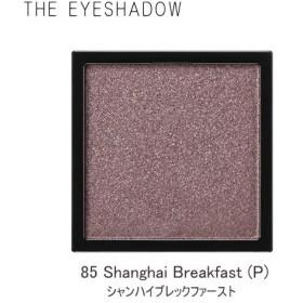 【アディクション】ザ アイシャドウ #085 Shanghai Breakfast (1g)