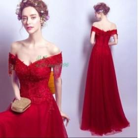 ウエディングドレス 二次会 結婚式 司会者 舞台衣装 Vネック レッド ロング丈 披露宴 花嫁