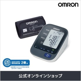 オムロン 公式 血圧計 上腕式 HEM-7324C Bluetooth通信対応 送料無料