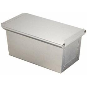 遠藤商事 業務用 アルタイト食パン型(フタ付) 1斤 アルタイト 日本製 WSY03010