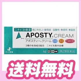 アポスティークリーム 6g 10個セットなら1個あたり633円  第2類医薬品