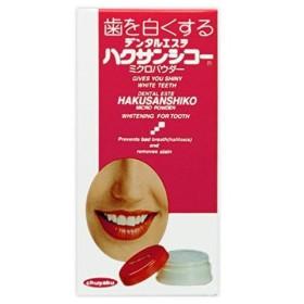 デンタルエステ ハクサンシコー ミクロパウダー 30g 歯磨き粉