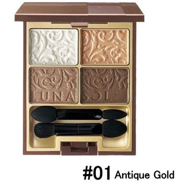 【カネボウ】ルナソル グレイスコントラスティングアイズ #01 Antique Gold (4g)