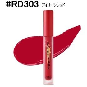 【エチュードハウス】マットシックリップラッカー #RD303アイリーンレッド (4g) ※国内発送