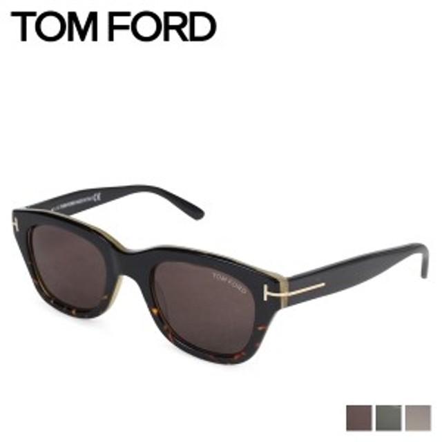 トムフォード TOM FORD サングラス メンズ レディース UVカット アジアンフィット ウェリントン アイウェア SNOWDON FT0237