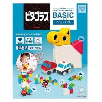 ピタゴラス Basic(ベーシック) これなーんだ   ギフト 男の子 女の子 誕生日プレゼント