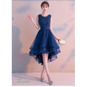 パーティードレス ドレス 結婚式 演奏会 卒業式 二次会 上品 ワンピース 成人式 紺色 大きいサイズ お呼ばれ ミディアム丈ドレス パーテ