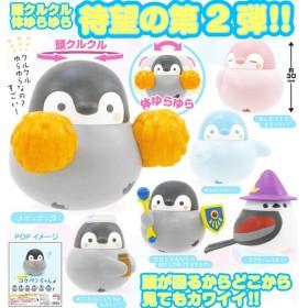 ふっくら福福コウペンちゃん2 全6種セット【2019年7月予約】