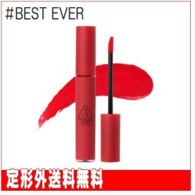 【3CE】(スリーコンセプトアイズ) ベルベットリップティント #BEST EVER(4g) ※国内発送 ※定形外送料無料