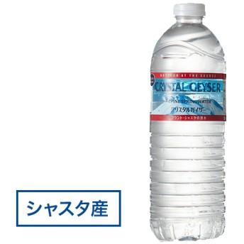 クリスタルガイザー シャスタ産正規輸入品エコボトル 水 (500mL48本入)