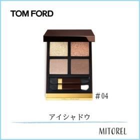 トムフォード TOM FORDアイカラークォード6g#04ハネムーン【定形外郵便可113g】