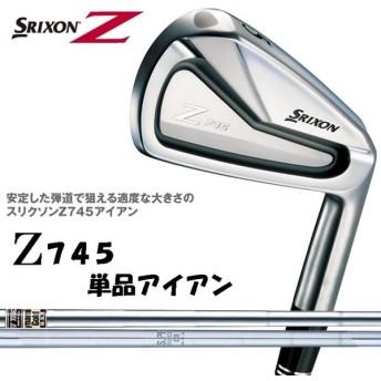 日本正規品 スリクソン Z745 アイアン 単品 (#3,#4,AW,SW) ダイナミックゴールド N.S.PRO 980GH D.S.T. スチールシャフト【ダンロップ】【DUNLOP】【SRIXON】